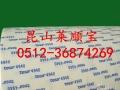 德莎4940*德莎4965 认准昆山莱顺宝欢迎致电咨询