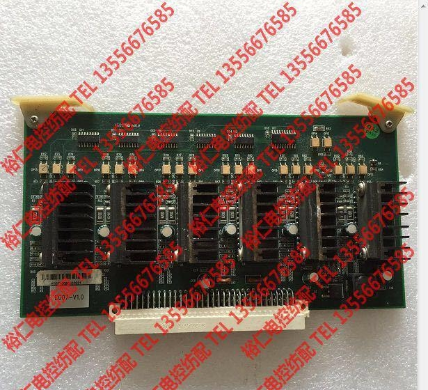 电脑横机配件 慈星起底板 剪刀夹子板 电路板维修 起底板电路板