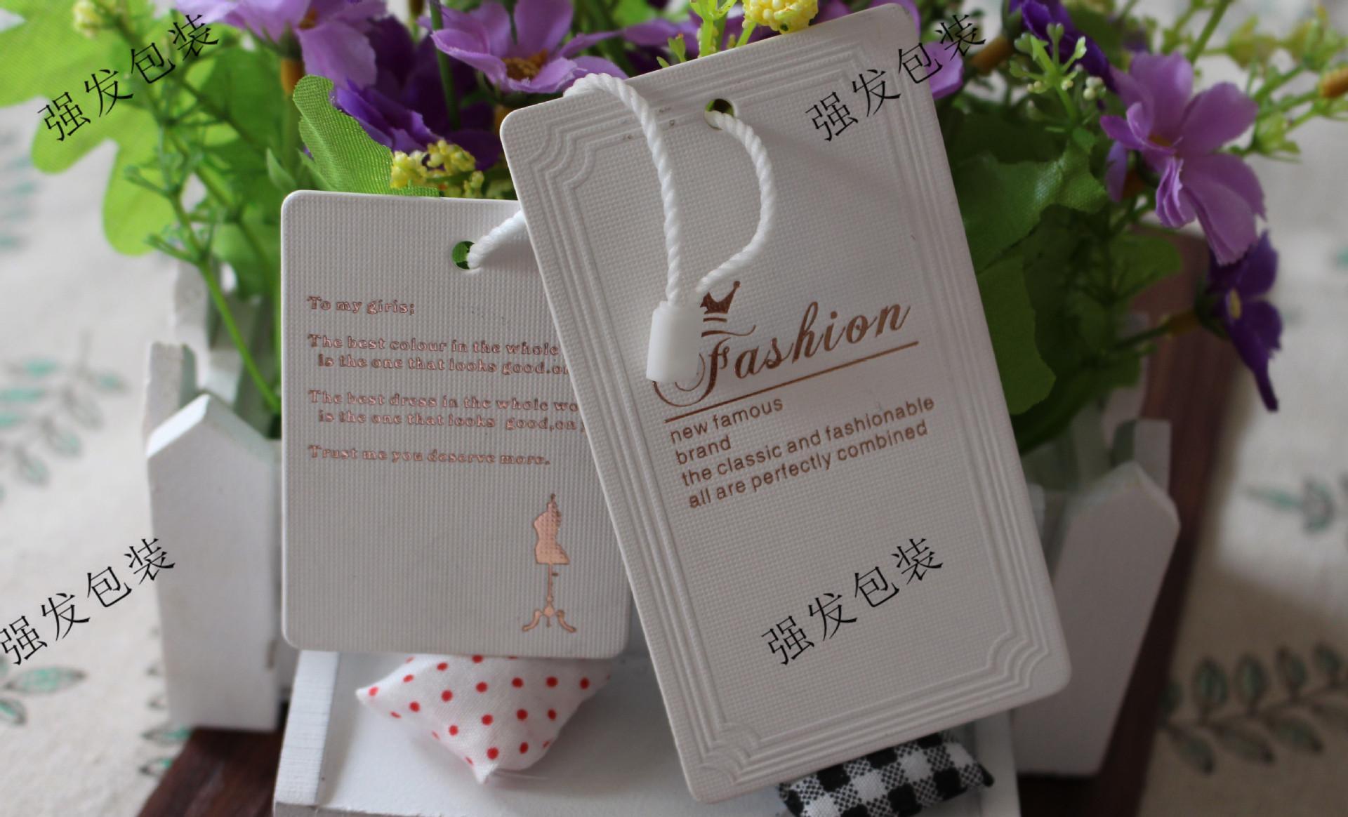 高档服装吊牌定做 异形吊牌韩文吊牌箱包挂牌订做衣服商标免设计图片