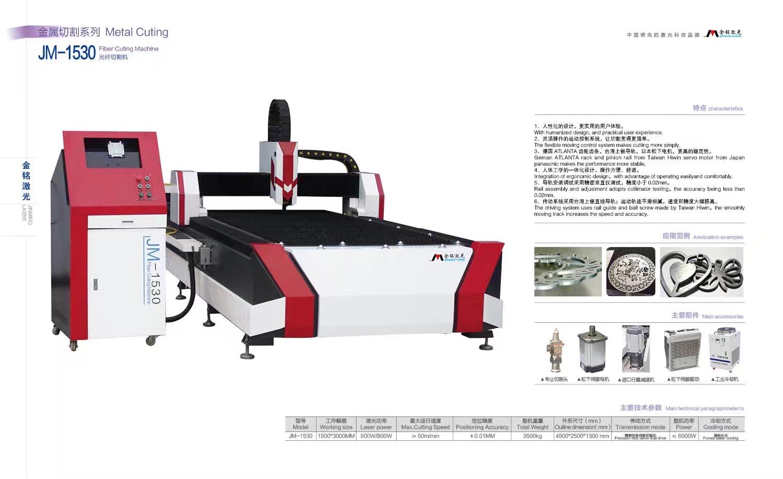 大量供应质量优的光纤切割机-订购光纤切割机