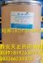 提供質檢單藥用輔料聚維酮k90500克/袋 25kg/袋