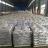 钢丝切丸供应商-价位合理的金属耐磨磨料供应信息