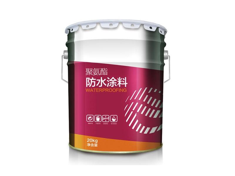 在哪能买到信誉好的聚氨酯防水涂料呢——河北聚氨酯防水涂料