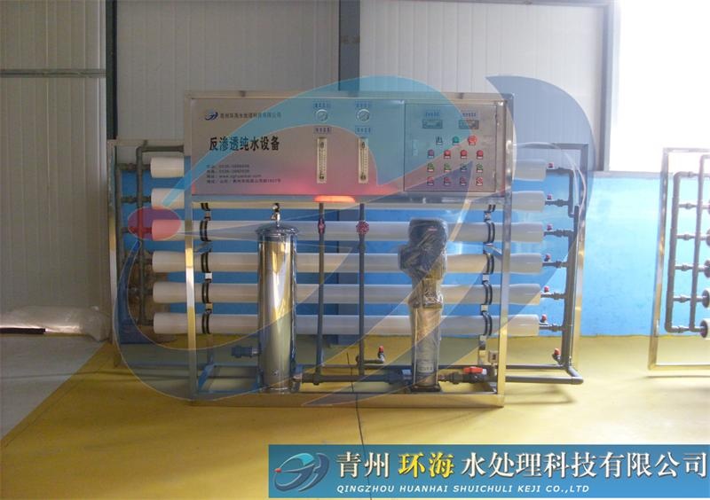 水处理设备价格_环海水处理供应厂家直销的3吨双级反渗透设备
