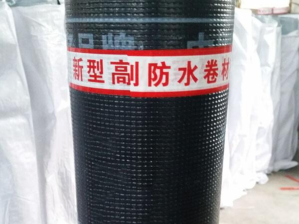 TPO防水卷材专业供货商 TPO高分子防水卷材供应