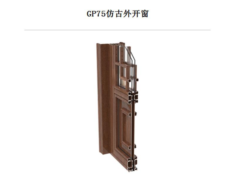 供应福建价格合理的门窗 仿古窗生产