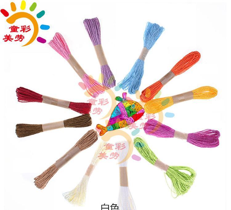 彩色双股细纸绳粘贴画儿童diy手工制作创意材料幼儿园美劳