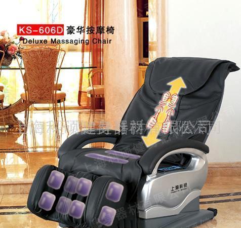 科硕按摩椅KS-606D 新年特价 5800元