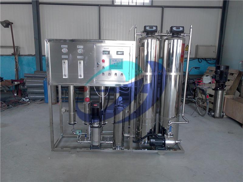 耐用的水处理设备哪里有卖——河北化工水处理设备厂家