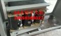 30千瓦自耦變壓器 QZB全銅系列降壓變壓器