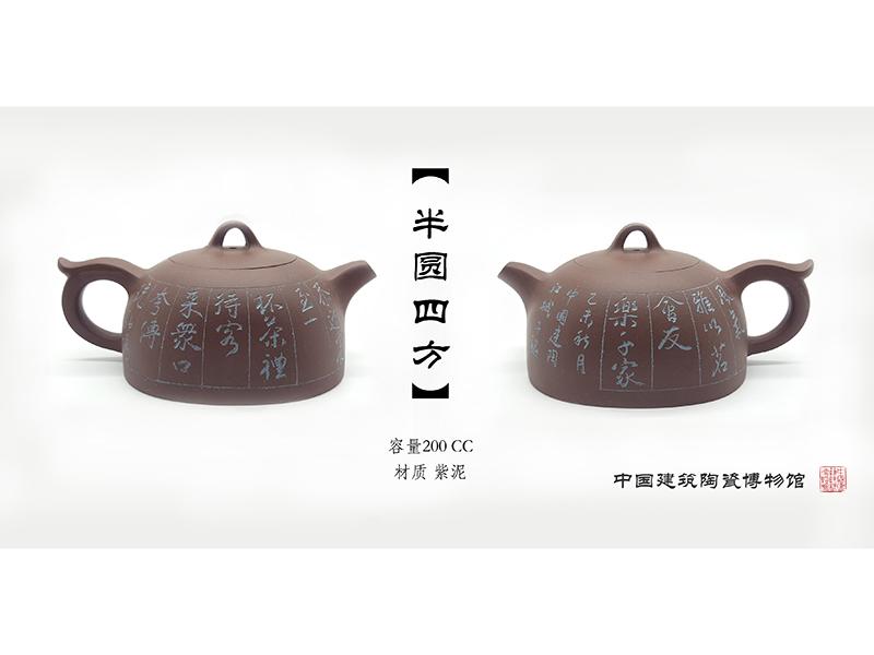 紫砂壶哪里买比较好,淄博紫砂壶收藏品
