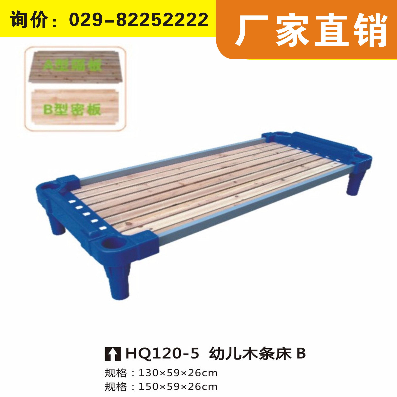 儿童床幼儿园午休床塑料床陕西儿童床