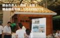 利好消息2018第十届上海国际木制环保住宅展览会-开始预订了