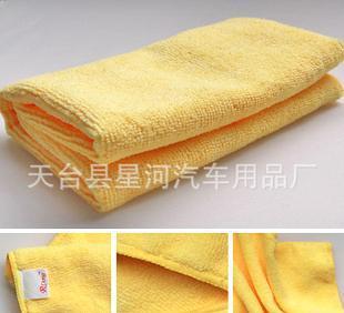 超细纤维专用擦车巾多功能清洁毛巾超柔洗车巾 洗车毛巾厂家批发