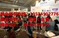 2018上海国际智能家居及智能指纹锁展览会-官方报价