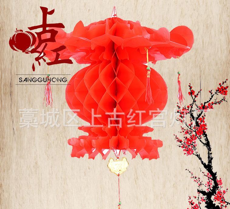 批发大红蜂窝折叠塑纸灯笼广告灯笼招财花篮灯笼