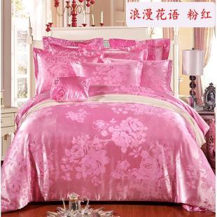 贡缎提花四件套全纯棉纯色白色欧式床单款刺绣婚庆床品