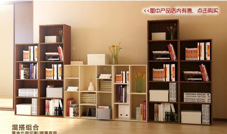 簡易書架可帶門格子書柜 自由組合置物架特價簡約現代儲物柜定制