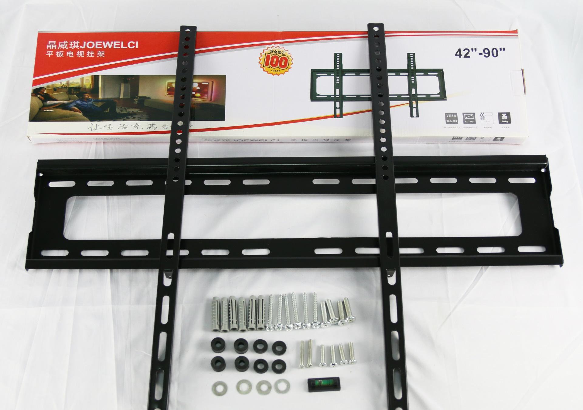 """親,某些偏遠地區運費偏高,所以請親們拍下之后聯系客服修改價格,謝謝合作!  -、描述 適合尺寸: 32""""-70"""" 掛架尺寸:660*230*30mm 二、特征 簡易型壁掛架,加寬加厚,冷軋鋼板。 三、包裝 包裝類型: 高檔包裝 、安裝螺絲包。 包裝:10套/箱 四、使用范圍: 這款支架是通用型液晶電視、等離子電視支架。"""