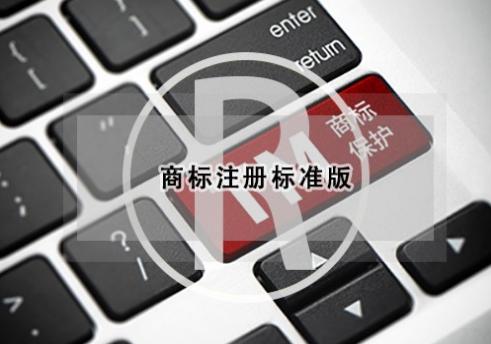 注册商标深圳厂家直供一件起批