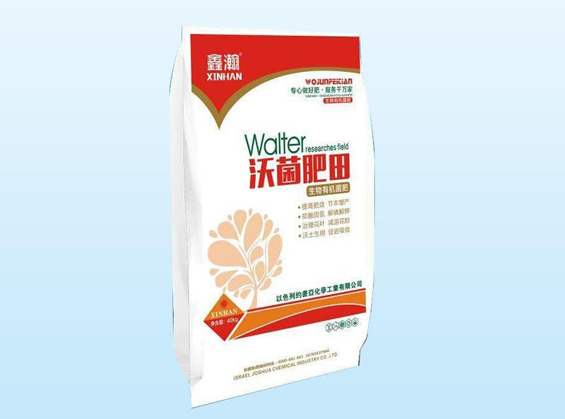 专业的水溶肥供应商就在潍坊,内蒙土豆专用肥