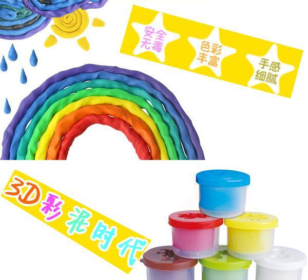 环保彩泥模具套装幼儿园配套手工玩具diy儿童水果冰淇淋套装