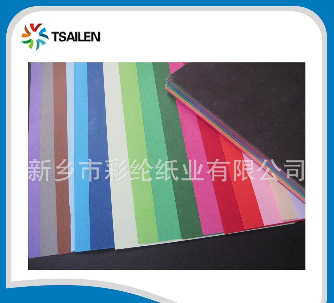 a4彩色复印卡纸 70g打印纸 手工剪纸 折纸办公用品批发 可定制