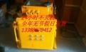 QJR-400矿用软起动 1140V/660V电机软启动器
