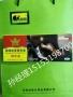 濟南雪豹邦仕化妝用具有限公司供應創信78g真皮鞋油