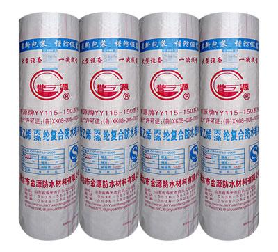 聚乙烯丙涤纶防水卷材专业供货商 寿光聚乙烯涤纶复合防水卷材