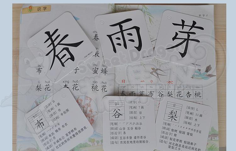 日本立体挂墙式幼儿园卡袋宝宝学习识字挂袋多层透明款卡片收纳袋