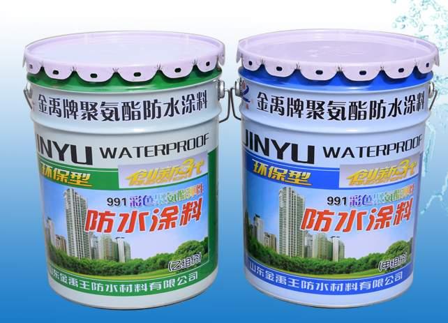 防水涂料价格_优质的防水涂料找金禹王防水材料