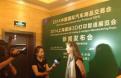 2018上海3D打印展會