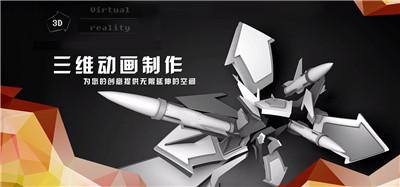 你知不知道3d动画制作公司在搞促销,就在深圳宇宙人影视动漫有