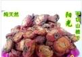 2013年農家手切山楂干自然曬干新鮮山楂干山楂片特級500g包郵