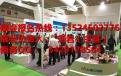 2017上海国际照明展 雅式智能照明展览会-报价