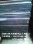 聚乙烯材料銷售,德國CPVC板,批發銷售,代加工
