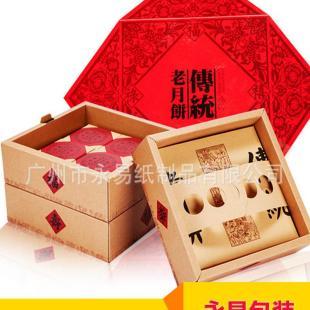 厂家批发点心包装盒传统牛皮纸盒 月饼包装礼盒糕点礼盒月饼盒图片
