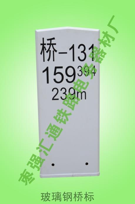衡水SMC复合材料桥梁标批发供应,重庆SMC复合材料桥标