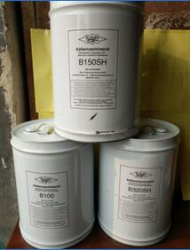 聊城比泽尔冷冻油厂家推荐|山东比泽尔B5.2冷冻油批发销售