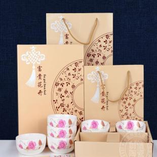 批发 日式韩式创意陶瓷碗筷 高档礼品餐具套装礼盒套装可定制logo