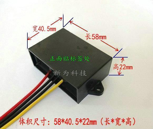 厂家供应直销DC-DC36V48V转9V5A电源转换器降压模块防水防震电源