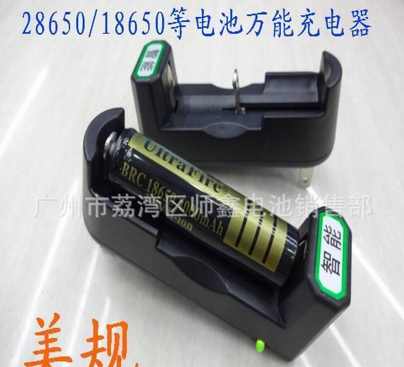 批发18650充电器,防反接防过充智能充电器 26650电池充电器