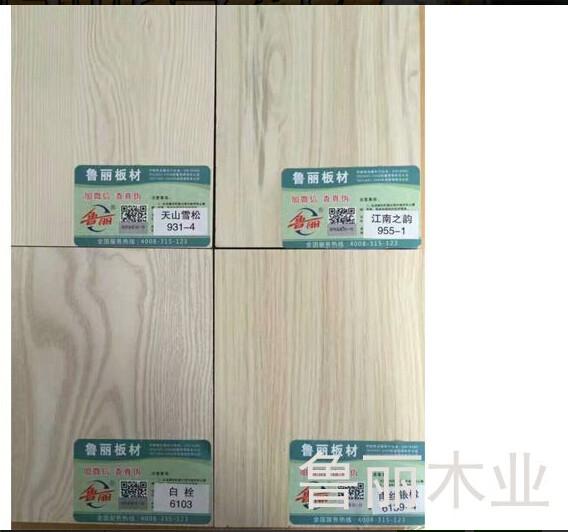 鲁丽铁杉无醛OSB板的价格范围如何——鲁丽铁杉无醛OSB板