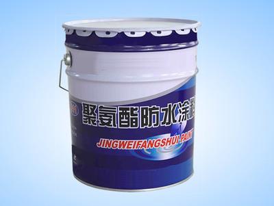 聚氨酯防水涂料供应商——聚氨酯防水涂料价格怎么样