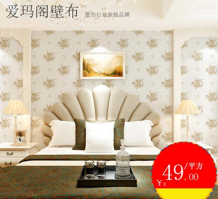 爱玛阁无缝墙布现代欧式简欧简约电视背景卧室客厅餐厅壁布无纺底