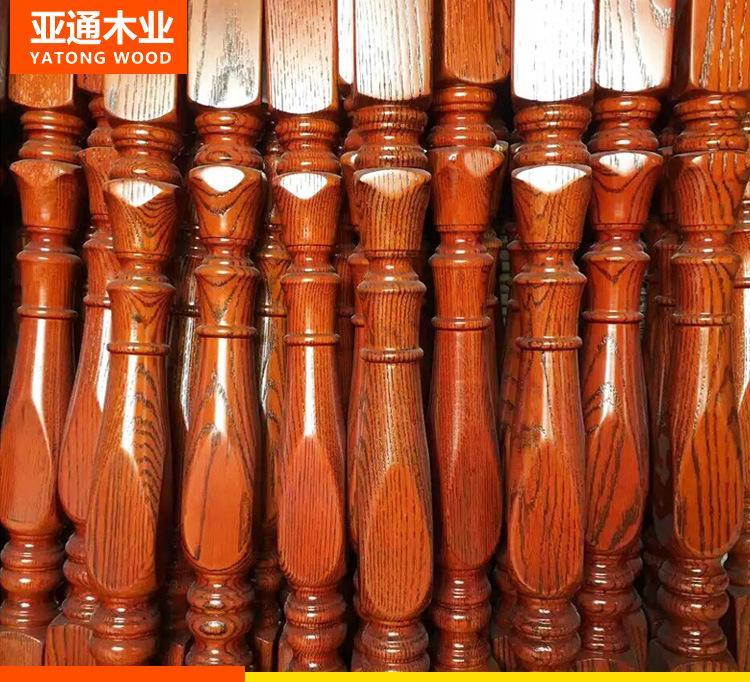 红橡木扶手小立柱批发 欧式实木楼梯扶手圆柱 厂家直销 可烤漆