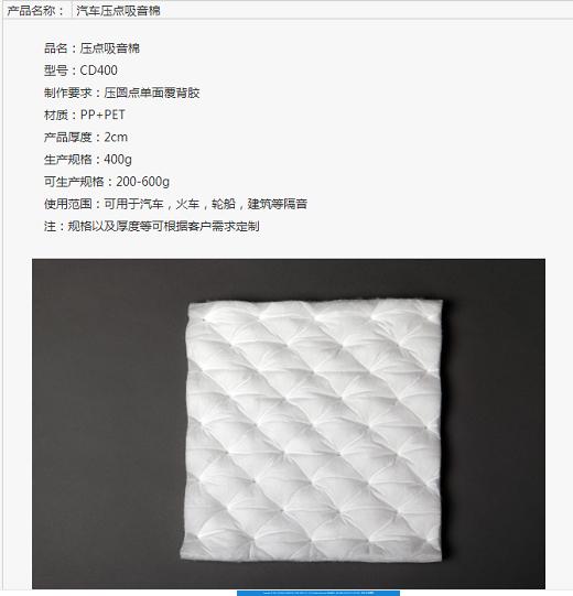 温州代理吸音棉|吸音棉规格