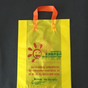 专业定制塑料手提袋 服装袋塑料薄膜袋 购物袋礼品袋免费设计定做图片