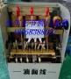 油浸式自耦減壓啟動器 30千瓦電機控制柜